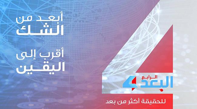 مصدر عسكري موثوق بتعز: لجنة عسكرية وصلت المحافظة بشكل سري لترقيم موالين للإصلاح